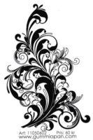 Stor Swirl
